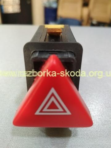 аварийна кнопка Шкода Октавия тур