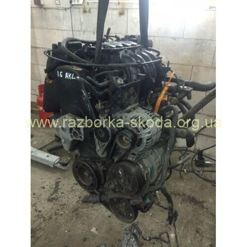 Мотор 1.6 АКЛ на Шкоду Октавия