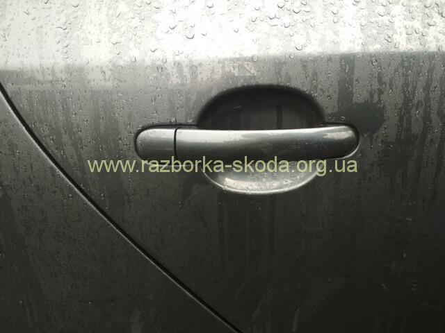 Ручка двери наружная задняя правая б/у Skoda Fabia New