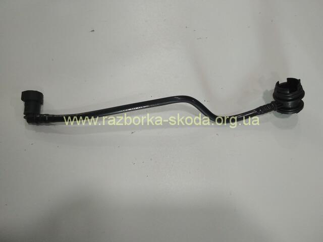1K0201160 Трубка адсорбера топливного б/у Skoda Octavia А5