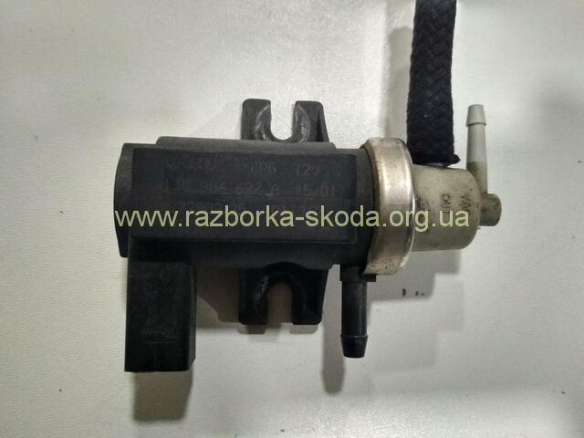 клапан управления турбиной б/у Skoda SuperB