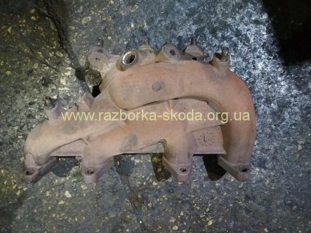 06A253033AS Выпускной коллектор б/у Шкода Октавия А5 1.6 MPI 2004-2013