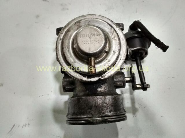 038131501AA VAG клапан EGR 1.9TDI Шкода СуперБ