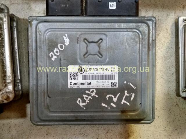 03F906070AH Блок управления двигателем б/у 1.2TSI Шкода Рапид