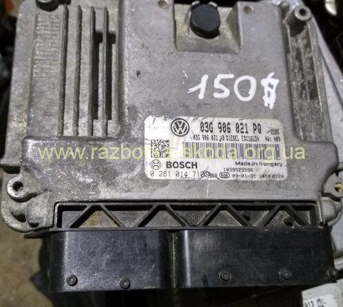 03G906021PQ Блок управления двигателем б/у 2.0TDI Шкода Октавия A5