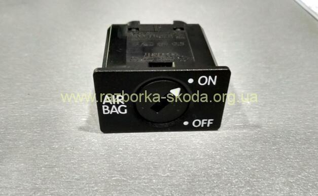 1K0919237C Выключатель подушки безопасности AIR BAG б/у Шкода Октавия А5, А7, Рапид, Фабия Нью, СуперБ