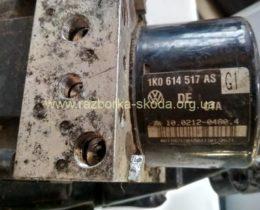 1K0614517AS 1K0907379AH Блок управления ABS с ESP б/у Шкода Октавия А5 СуперБ